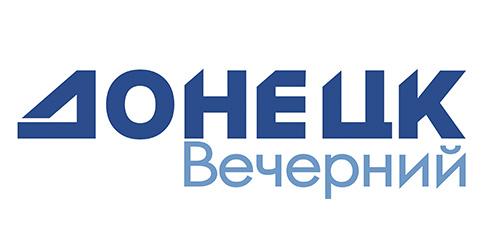 Донецк Вечерний