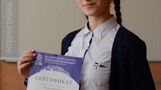 Карина Русанова