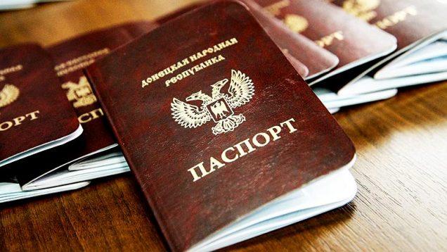 pasport-dnr