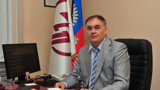 Донецкий энергозавод