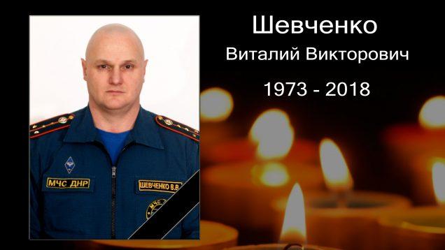 Мы помним героев